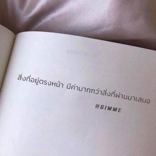 รูปล่าสุด IG โดนัท สาริฟา จรเจนวุฒิ