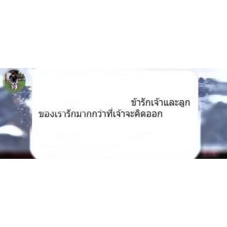 รูปล่าสุด IG นูดี้ ชลพินทุ์ กนกเศรษฐพงศ์