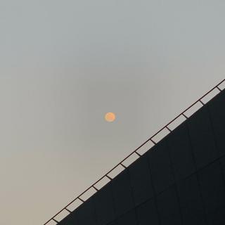 รูปล่าสุด IG มีน นันท์นภัส จันทร์แก้วแร่